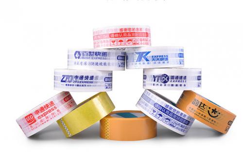 影响封箱胶带的持粘力的原因有哪些因素?看看你就知道了!